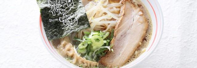 出雲市のラーメン・担々麺の篠寛